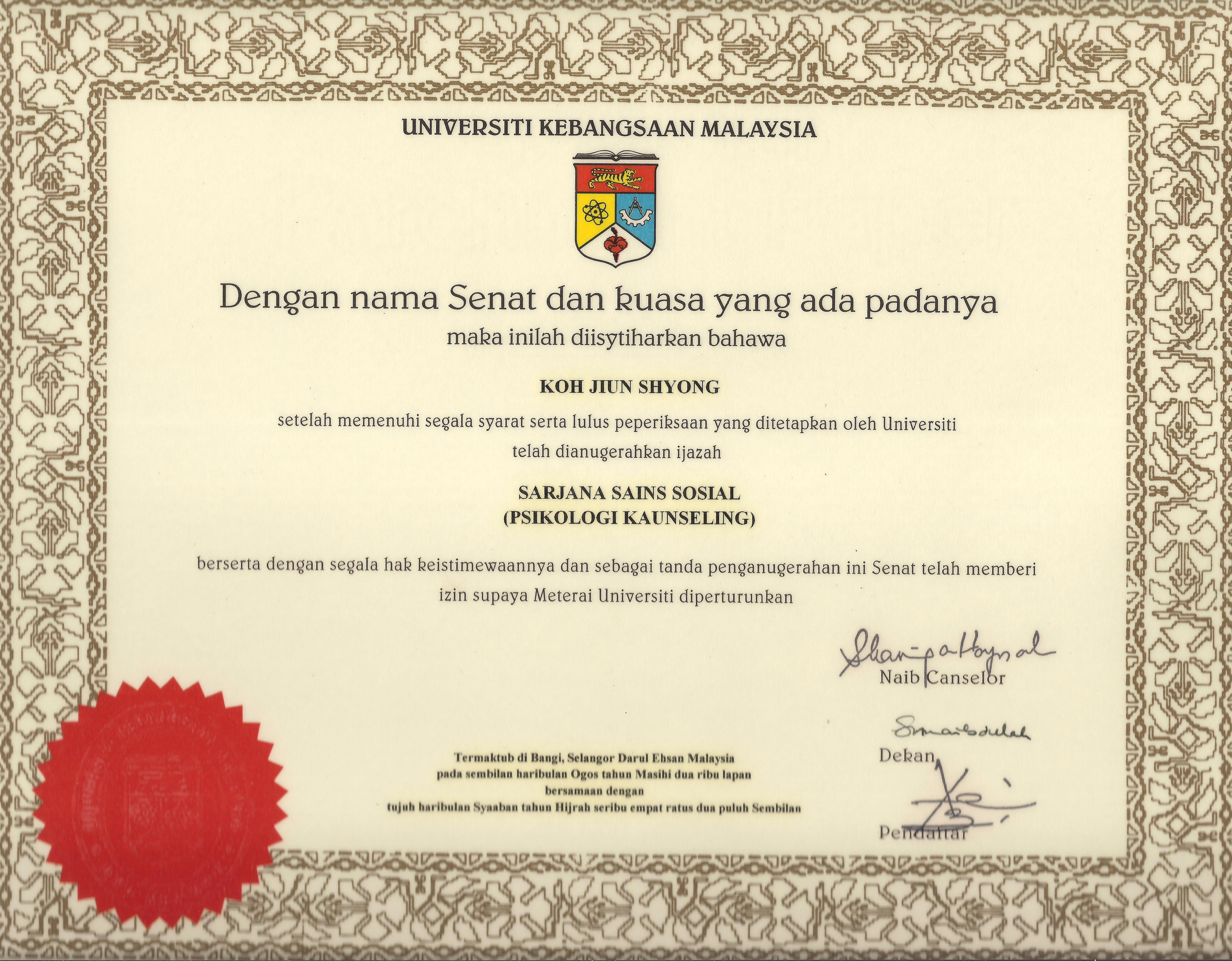 Teamdrkoh oikos counseling master of social science in counseling psychology xflitez Choice Image